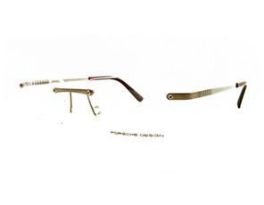 Okulary korekcyjne PORSCHE DESIGN - P 8238 S1 D