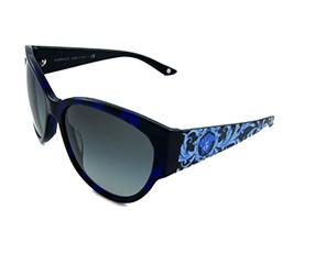 Okulary przeciwsłoneczne VERSACE - 4230 98711 2N